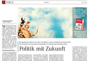 """Artikel """"Politik mit Zukunft"""" in der österreichischen Wochenzeitung """"Die Furche"""", Mai 2013"""